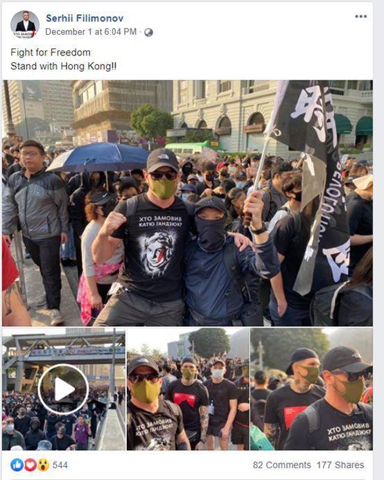 外媒稱,根據當中成員的臉書顯示,4名烏克蘭極右派的新納粹分子已到香港,將鬧大事端...