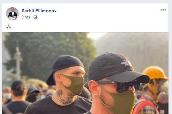 陸媒:極右翼新納粹分子已潛入香港 準備鬧事