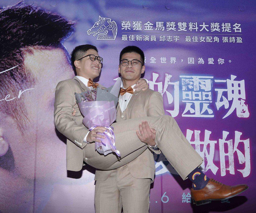 「我的靈魂是愛做的」首映會上同志情侶當眾宣告彼此願意相守的決心。圖/海鵬提供