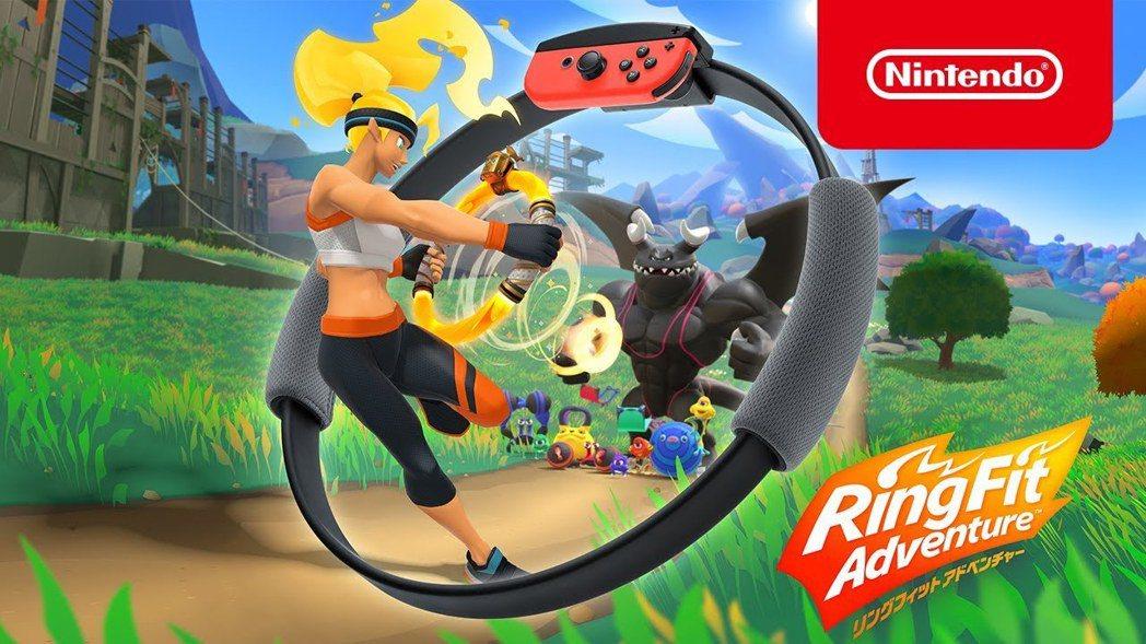 任天堂Switch健身環大冒險,建議售價2,550元。圖/摘自任天堂官網