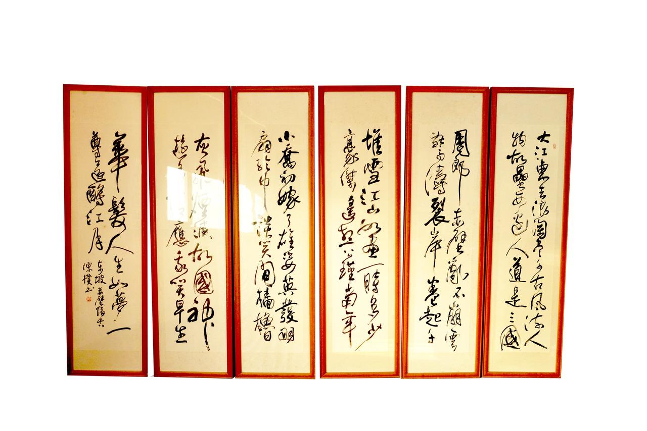 欠款攤商「代步工具」被賣了 台北分署拍定255萬元
