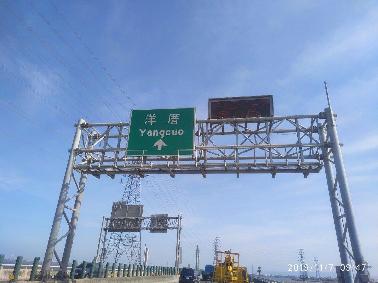 彰化縣警察局規劃西濱北上177公里到168公里路段,也就是鹿港彰濱交流道到伸港交...