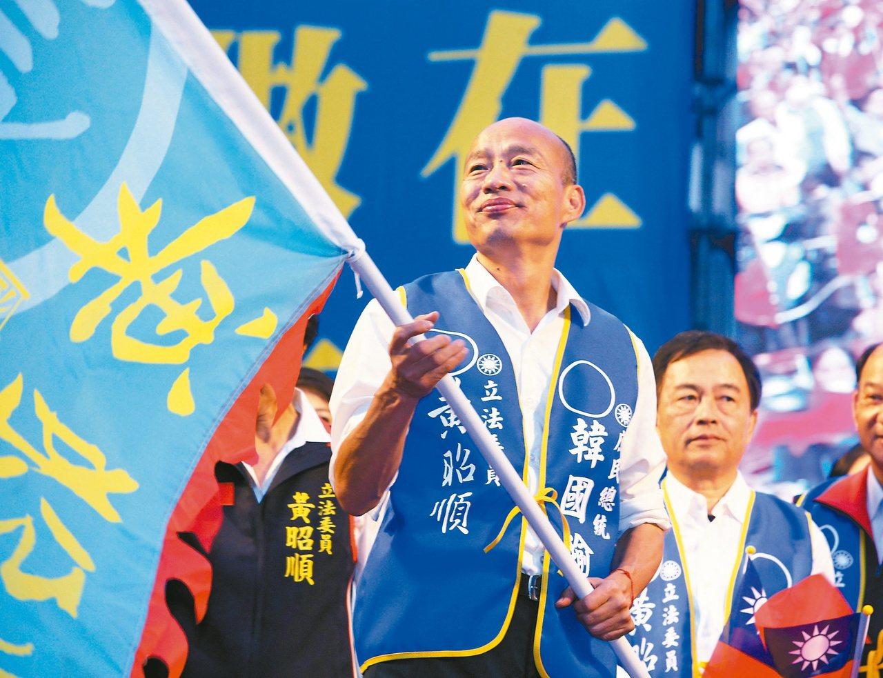 國民黨總統參選人韓國瑜昨天回防高雄,呼籲讓高雄出一個總統。記者劉學聖/攝影