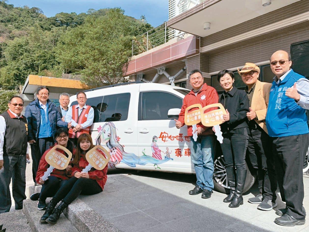 至善基金會昨天啟動全台首輛「原住民媽媽安心專車」,為原鄉孕產婦提供產檢接送、關懷...