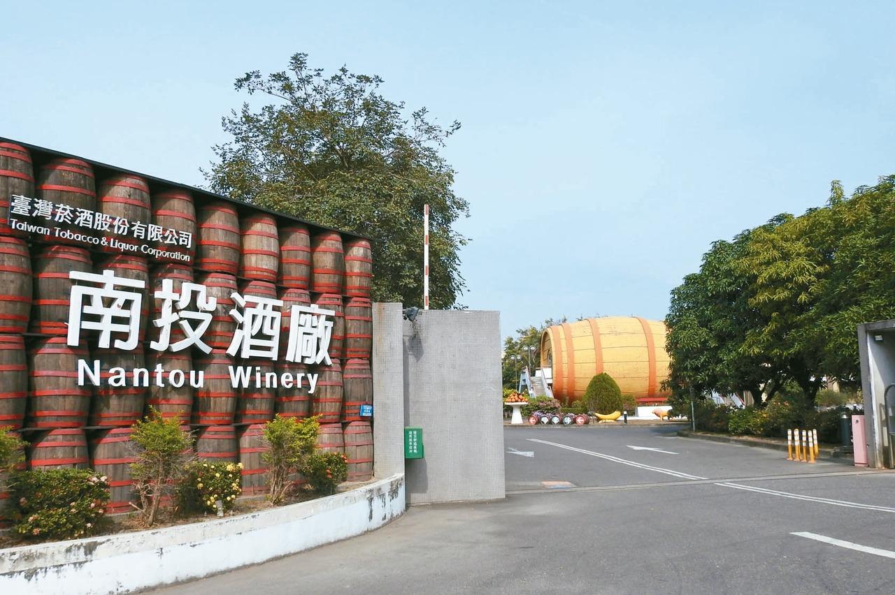 台酒砸10億 南投酒廠打造威士忌城堡