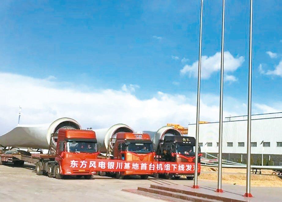 東方風電百台風電機組,助力寧夏發展;圖為首台機組發運儀式。 圖/本報四川德陽傳真
