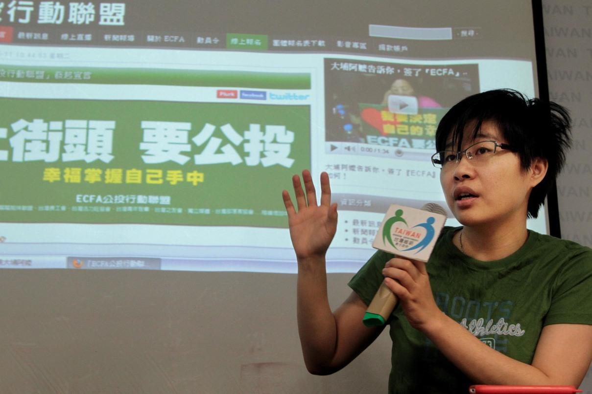聯合報社論/楊蕙如網軍案辦一半,綠營心虛嗎?