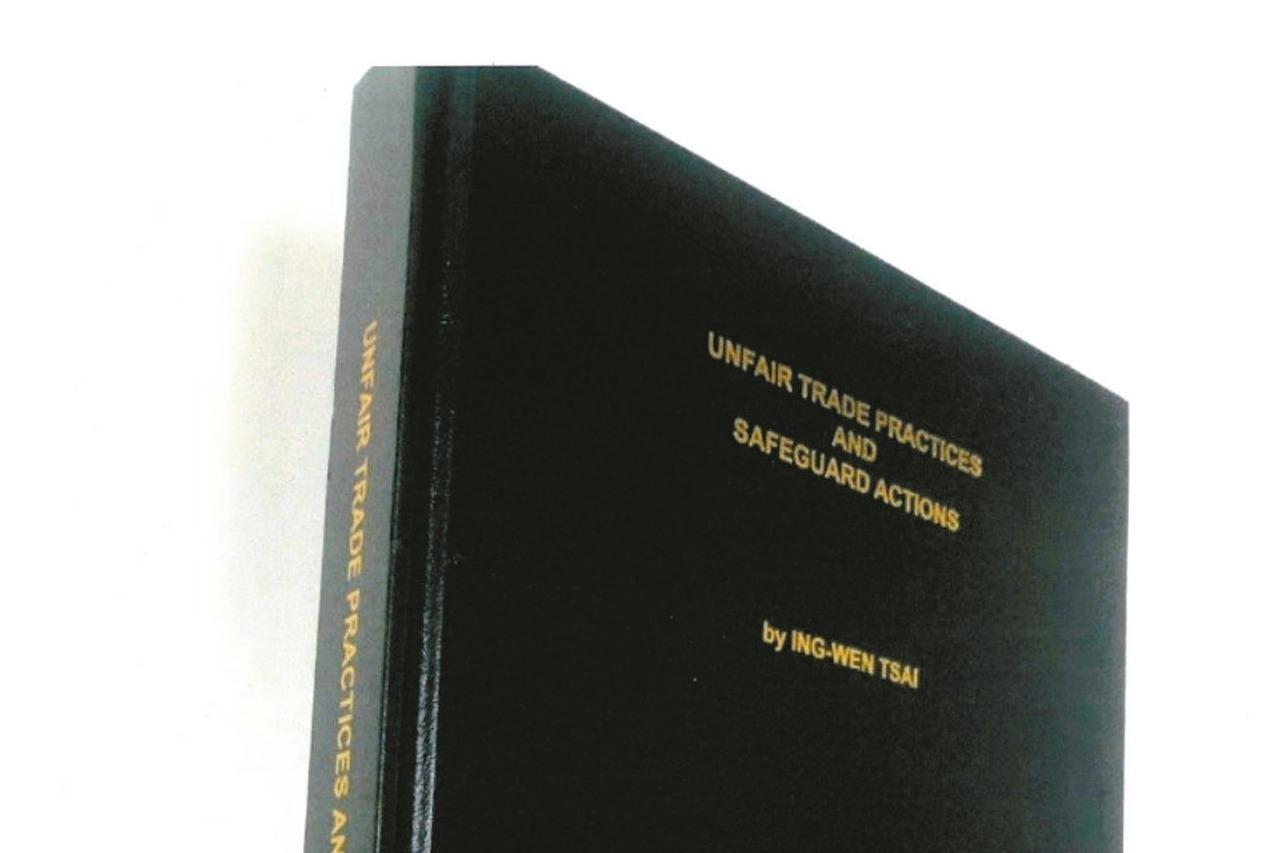 蔡英文總統博士論文。 圖/教育部提供