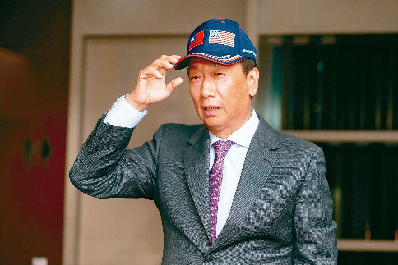 鴻海創辦人郭台銘昨天表示,身為中間力量,他希望政黨票不要讓民進黨通吃。 記者季相...