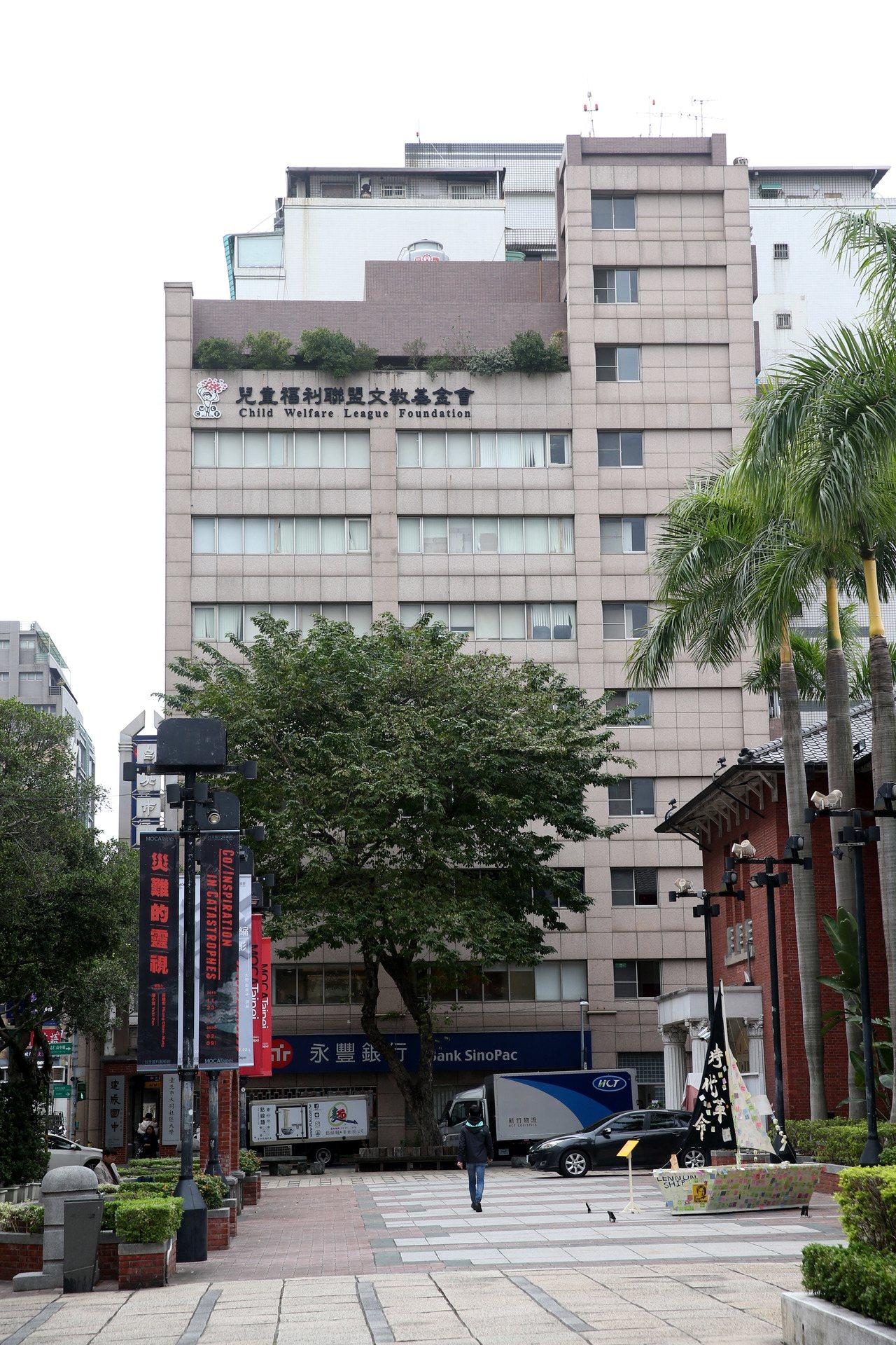 圖為兒福聯盟在長安西路租用現址外觀。記者邱德祥/攝影