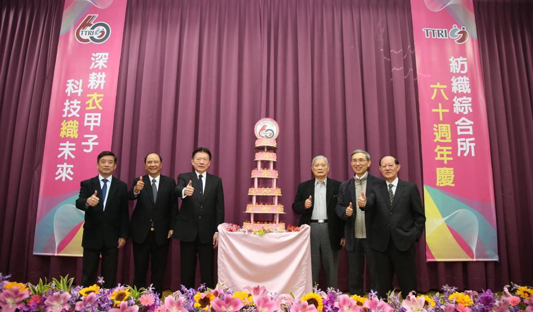 紡織產業綜合研究所所長李貴琪(左起)、前董事長林義夫、副董事長葉義雄、前董事長黃...