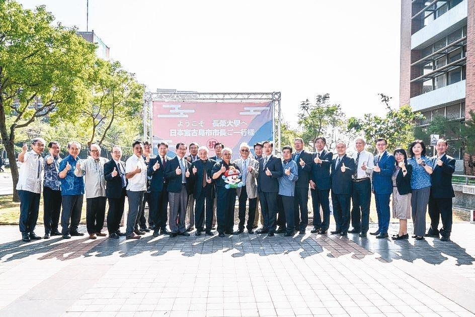 為歡迎宮古島市長率團來訪並慶祝包機首航,長榮大學舉辦歡迎式,中日雙方就兩市未來交...