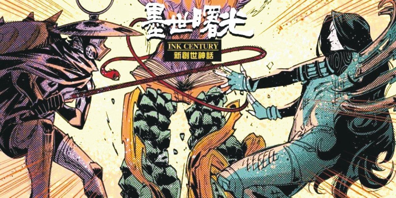 光點吉樹的作品「墨世曙光」十個太陽回來了,后羿射日神話變成毀滅世界的末世錄動漫作...