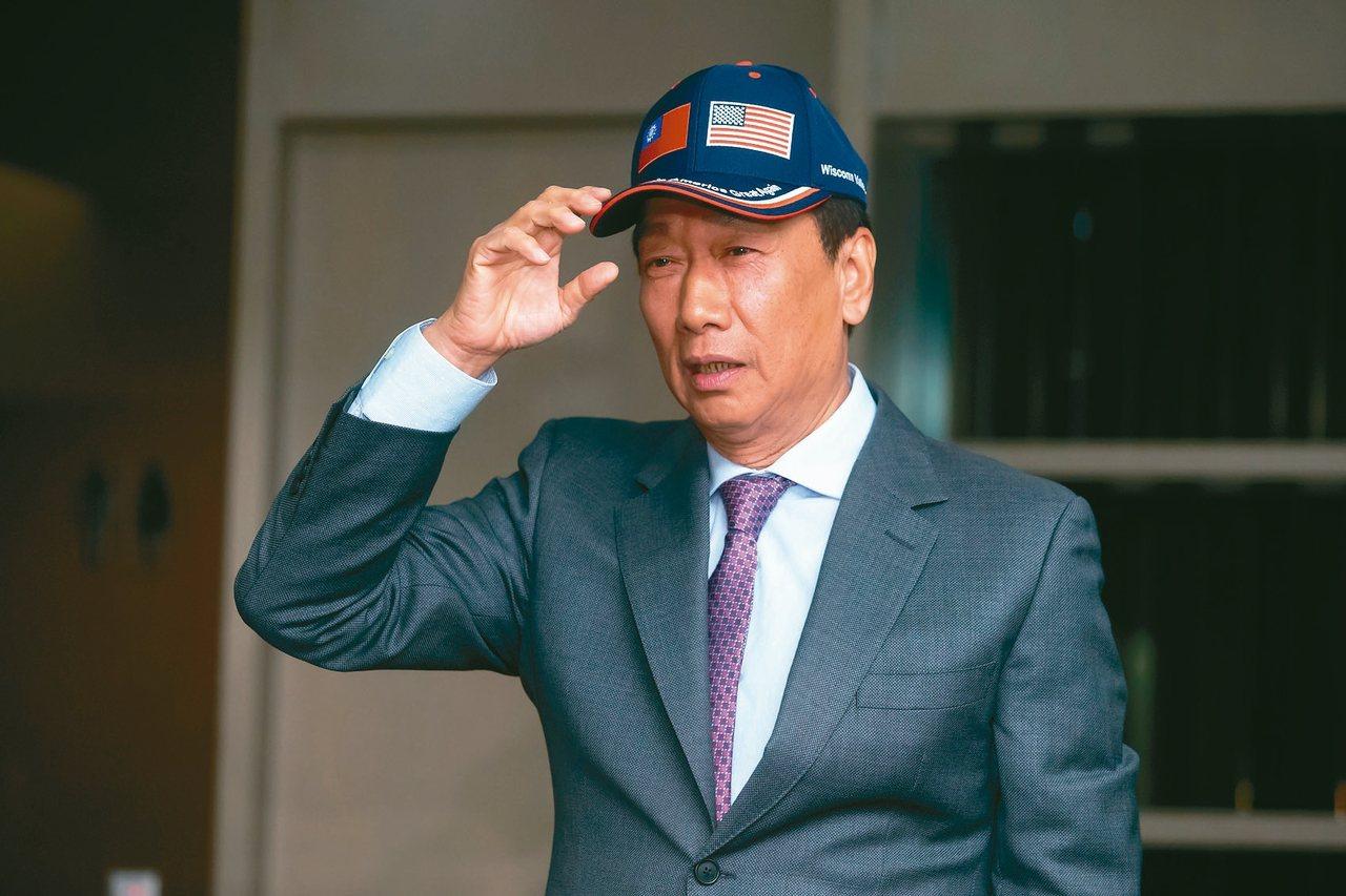 鴻海創辦人郭台銘 記者季相儒/攝影