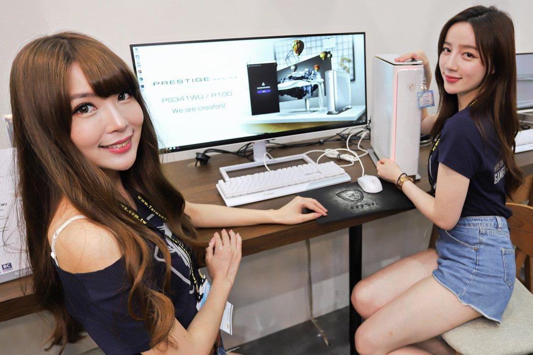 購買全新PS341WU創作者螢幕買即送「X-Rite i1 Display Pr...