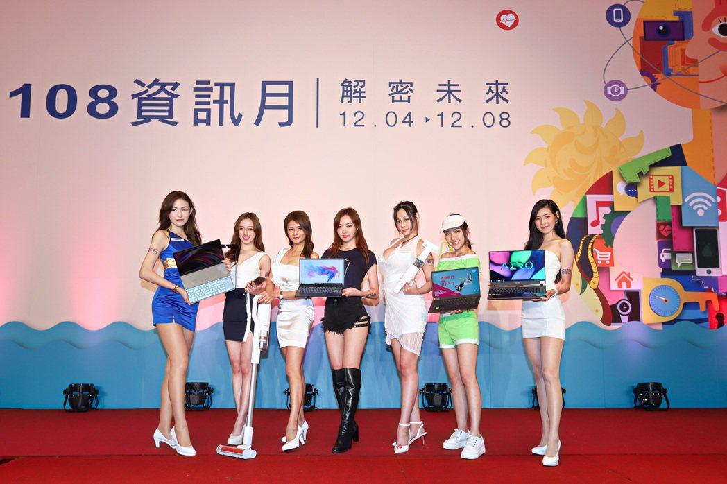資訊月今(4)日起跑,今年另有臺灣教育科技展一同加入,內容更為豐富。 彭子豪/攝...