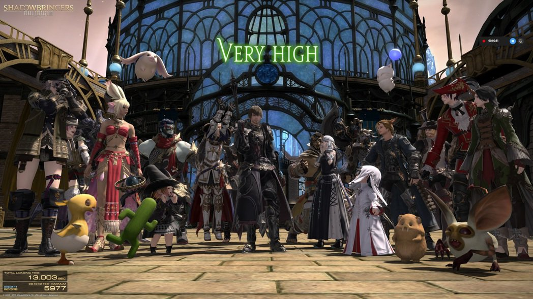 FINAL FANTASY XIV:Shadowbringers以4K及MAXI...