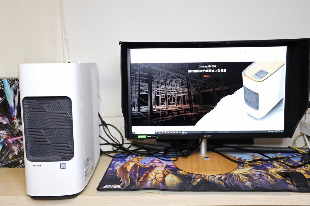 ConceptD 500+ CP7271K P組合的桌上視覺相當極簡風格。 彭子...