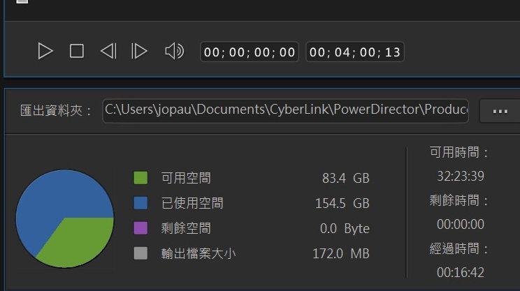 威力導演18以5組4K原檔,再加碼3D特效、多組字卡及轉場設定與白平衡設定,還原...