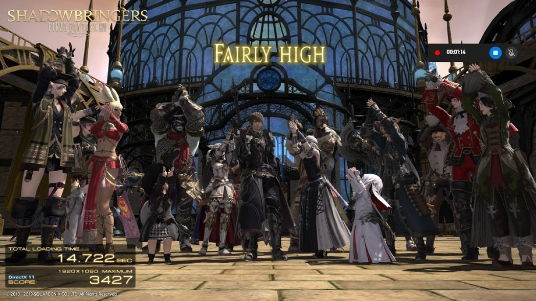 FINAL FANTASY XIV: Shadowbringers採MAXIMU...