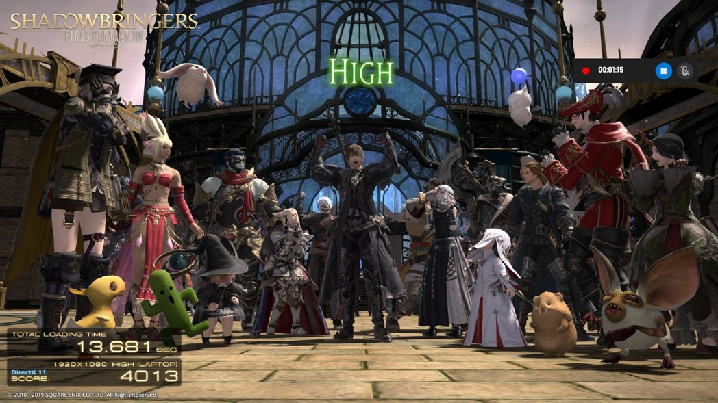 FINAL FANTASY XIV: Shadowbringers直上1080P...