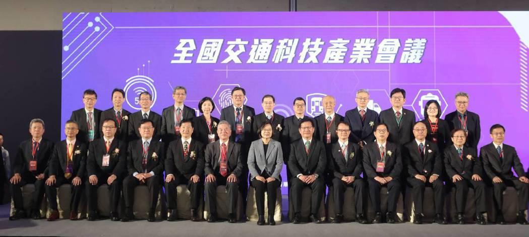 交通部昨於臺北國際會議中心舉辦首屆「全國交通科技產業會議」。交通部/提供