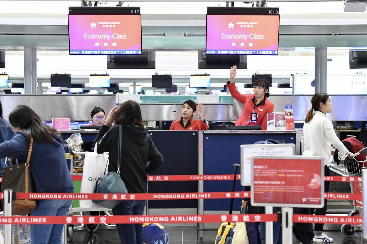 海航出手港航財務危機有解 香港中國通訊社