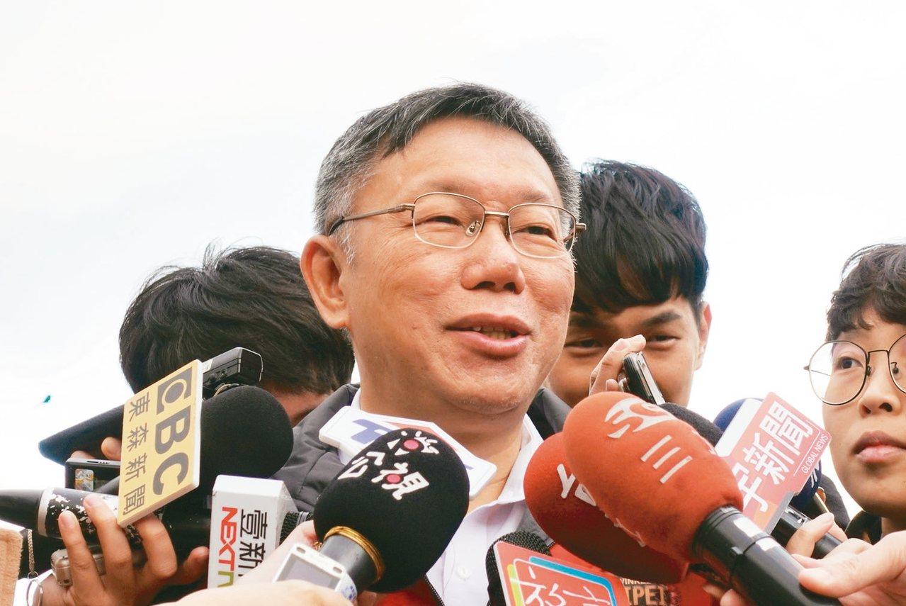 台北市長柯文哲酸,很多事民進黨都說和他們沒有關係。 記者邱瓊玉/攝影