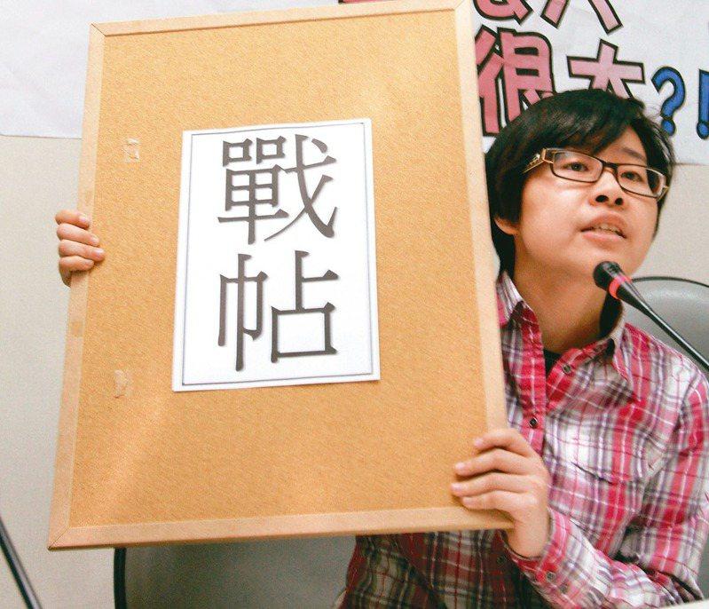 「卡神」楊蕙如養網軍爭議不休,已打成政治攻防戰。 圖/聯合報系資料照片