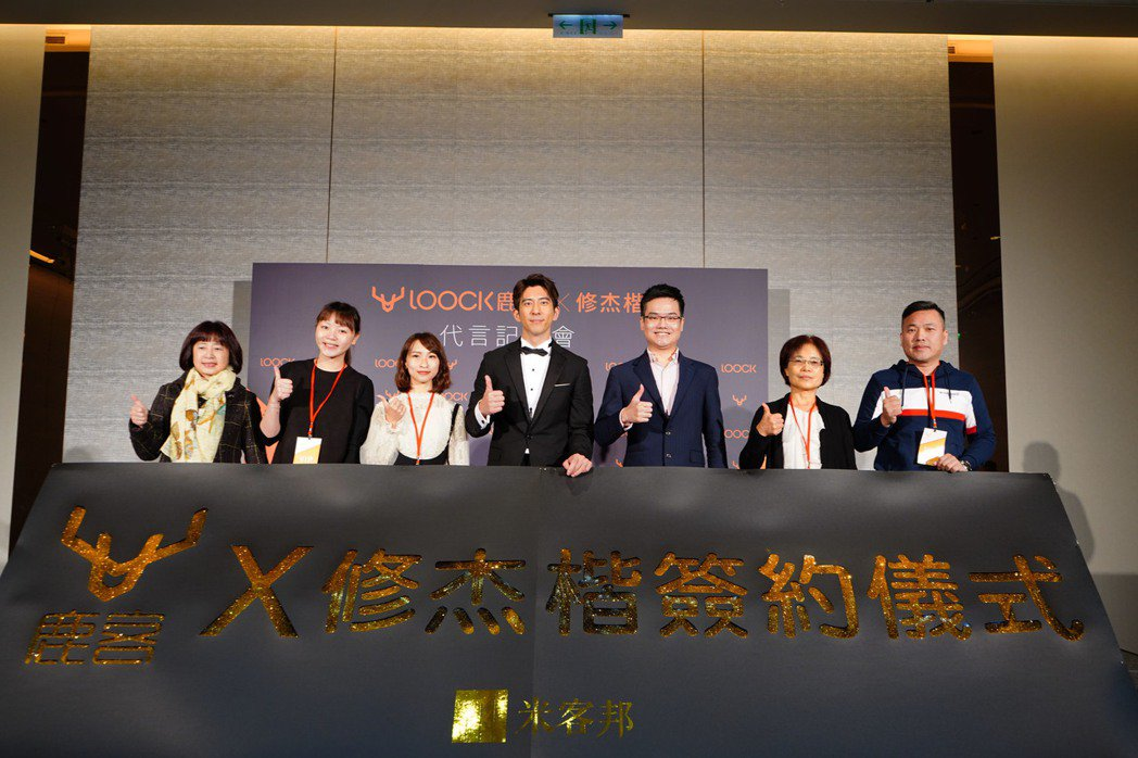 小米生態鏈在台最大代理商米客邦,引進「鹿客LOOCK」台灣總代理。米客邦/提供