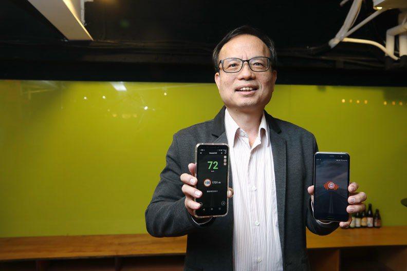 聯捷創新3Sdrive共同創辦人鄭維晃。圖片提供/遠見