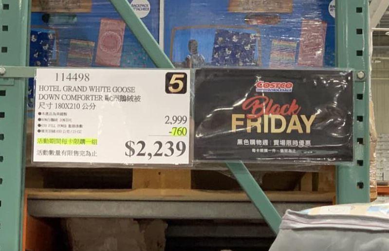才買兩天,賣場就下殺500元。圖擷自Costco好市多 商品經驗老實說