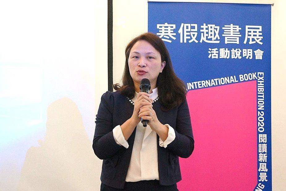 文化部人文及出版司副司長鄧美容全程參與。(圖/台北書展基金會 提供)
