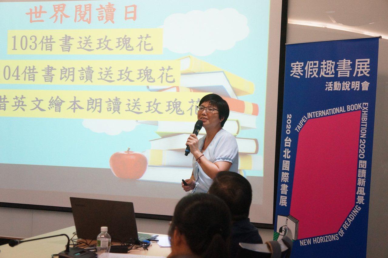 三芝國中彭瓘媚老師分享書展參觀活動。(圖/台北書展基金會 提供)