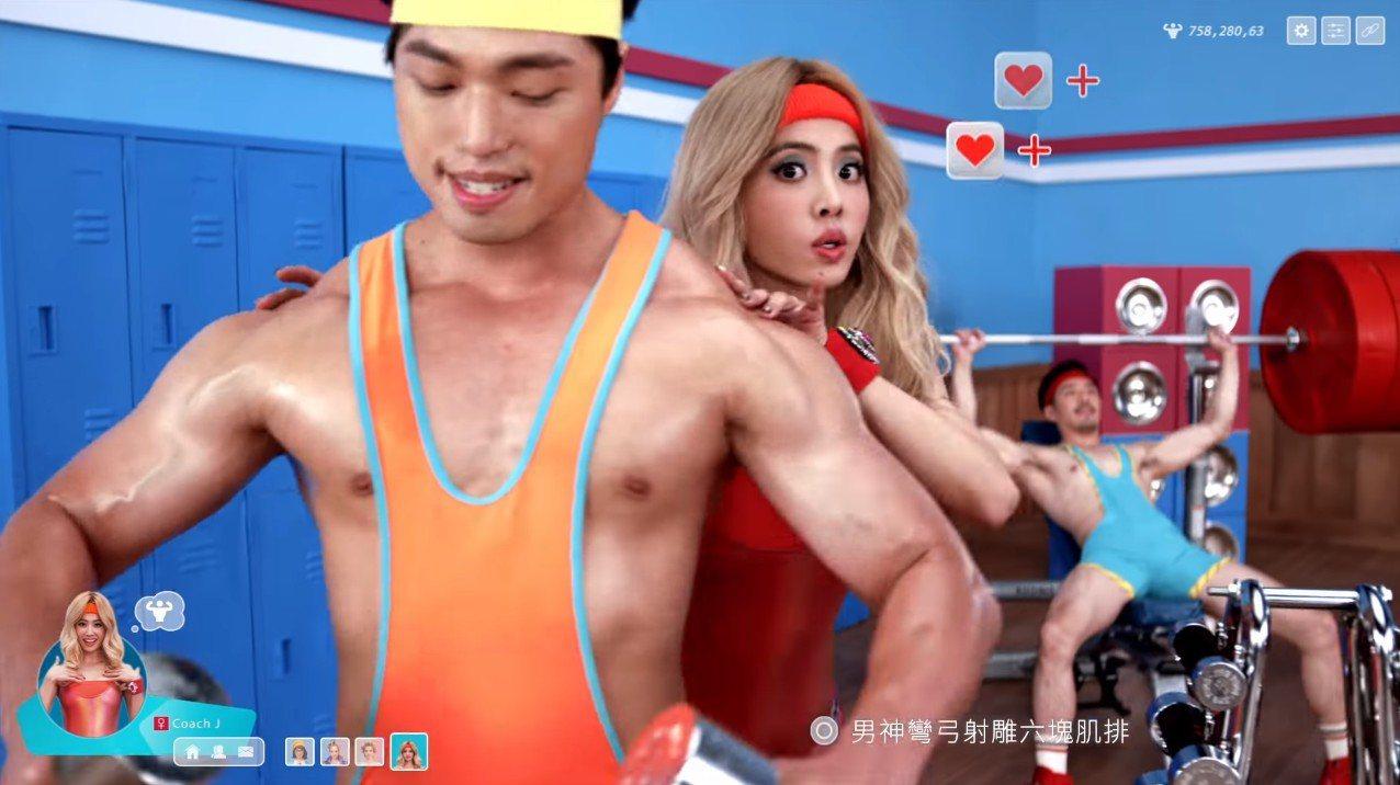 圖片來源/蔡依林 Jolin Tsai《PLAY我呸》MV截圖