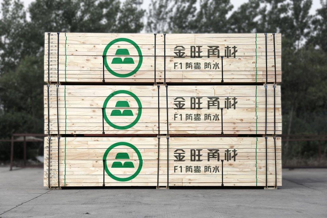 巨高興業專業供應「金旺角材」建築材料。 巨高興業/提供