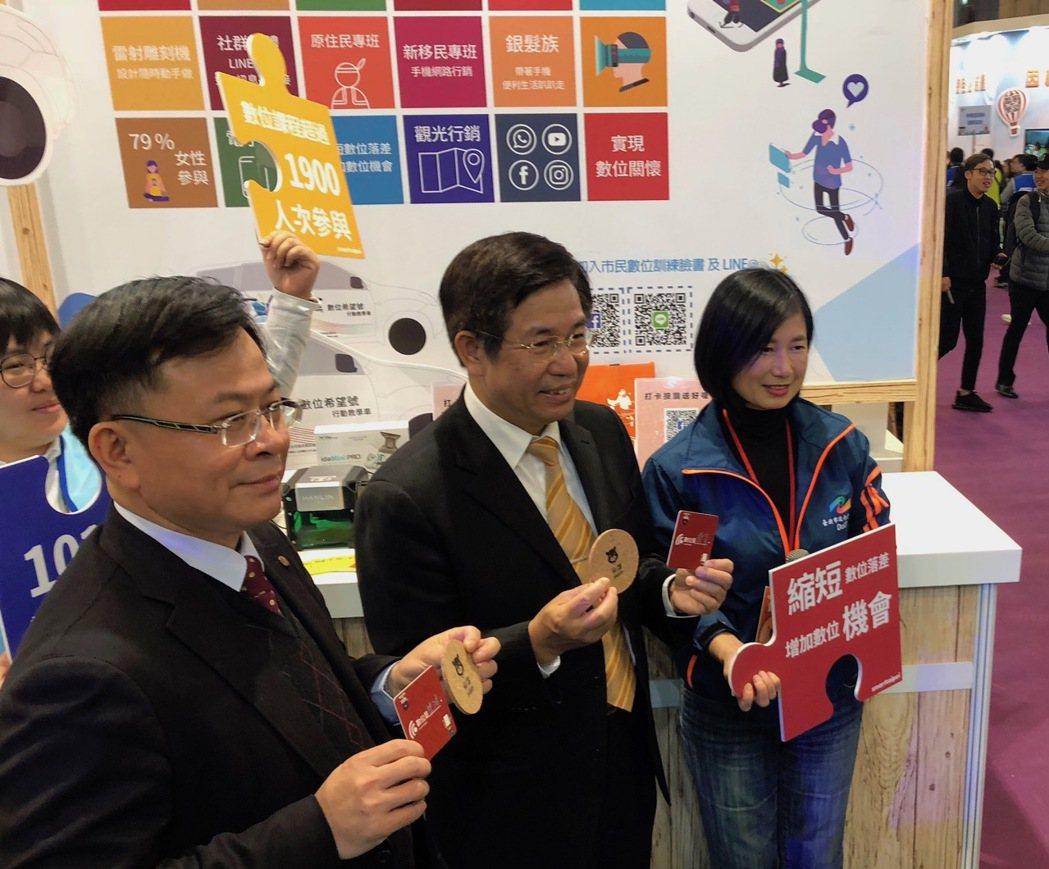 台北數位希望號增加市民數位機會(左起經濟部次長林全能、教育部長潘文忠、資訊局主秘...