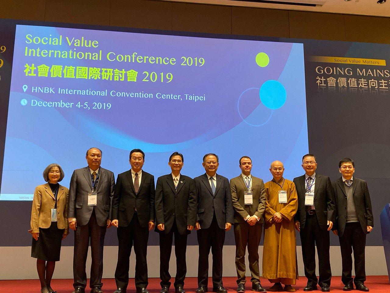 2019社會價值年會首次移師亞洲。