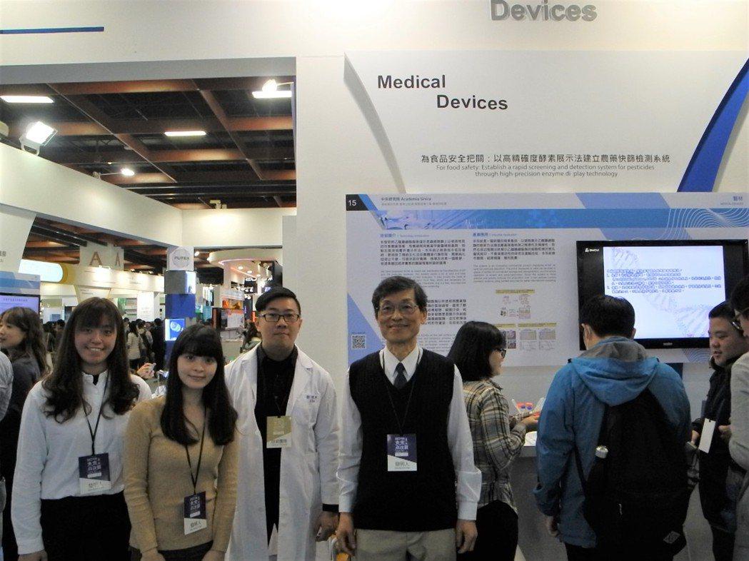 趙裕展博士及研究團隊在會場展示農藥快篩技術,現場人潮絡繹不絕。 王宇昕/攝影