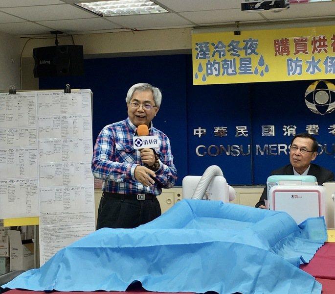 消基會與標檢局4日公佈市售「棉被烘乾機」查核報告,並宣導使用觀念。圖為蕭弘清委員...