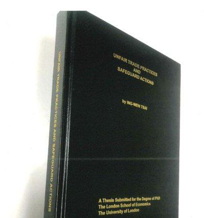 蔡英文總統博士論文。圖/教育部提供