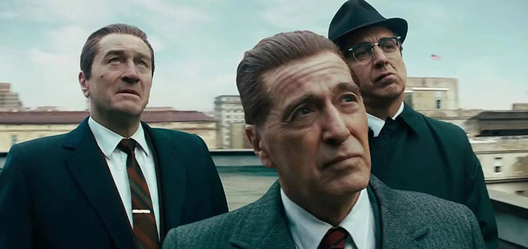 「愛爾蘭人」勇奪美國國家影評協會的最佳影片大獎。圖/摘自Netflix
