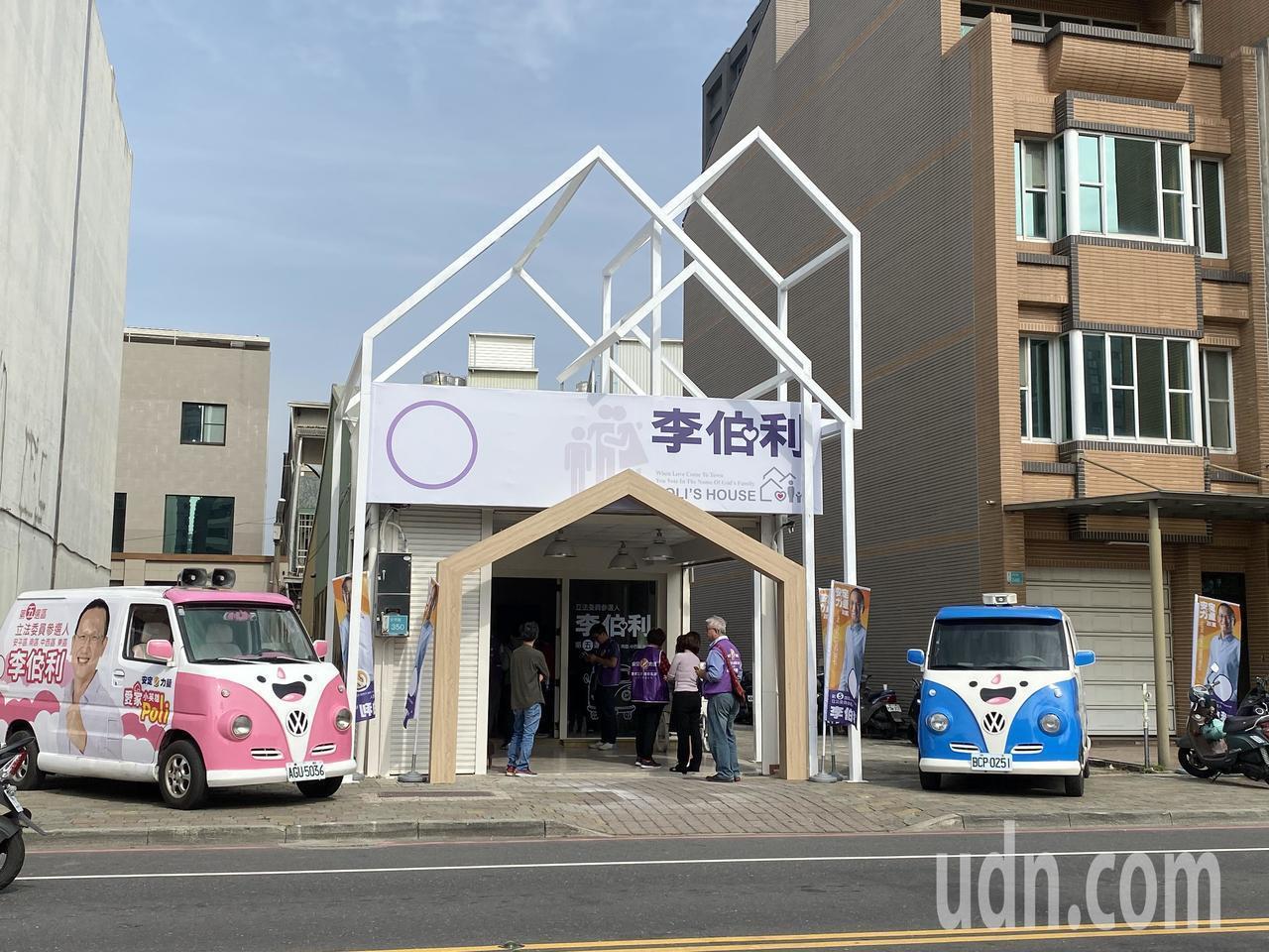 安定力量推舉參選台南市第5選區立委的李伯利的安平服務處外觀特別。記者修瑞瑩/攝影