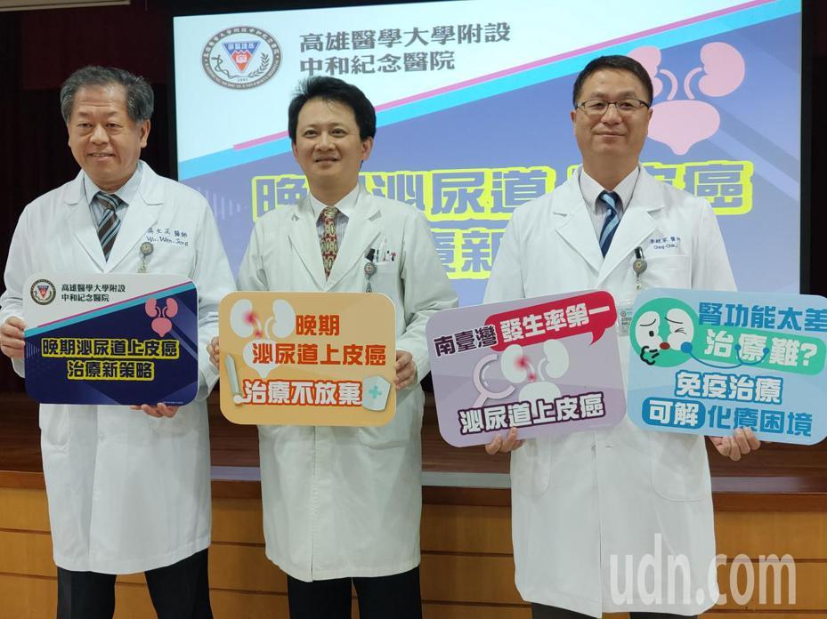 高醫泌尿部教授吳文正(左)、泌尿部主任李經家(右)表示,長期抽菸、服用來路不明中草藥等,都是泌尿道上皮癌的危險因子,近年來晚期患者接受免疫治療已有部分成效。記者蔡容喬/攝影