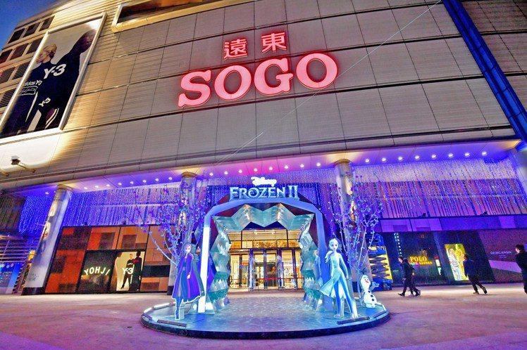 全台SOGO百貨打造「冰雪奇緣2」電影五大經典場景。圖/SOGO提供