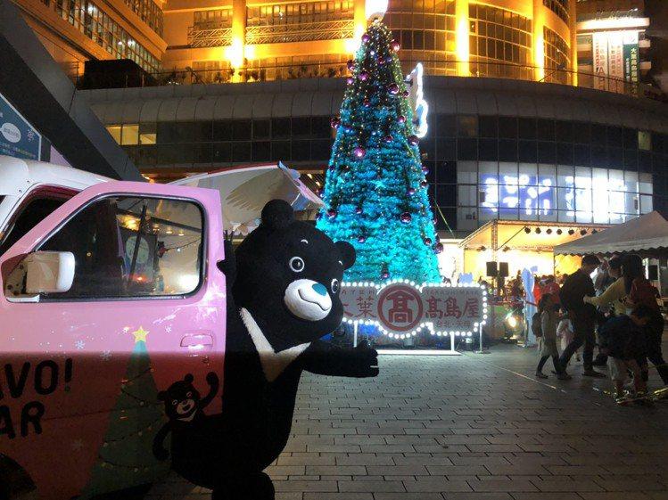 天母大葉高島屋今年25周年,首度於耶誕季、12月5日至12月8日推出當日全館消費...