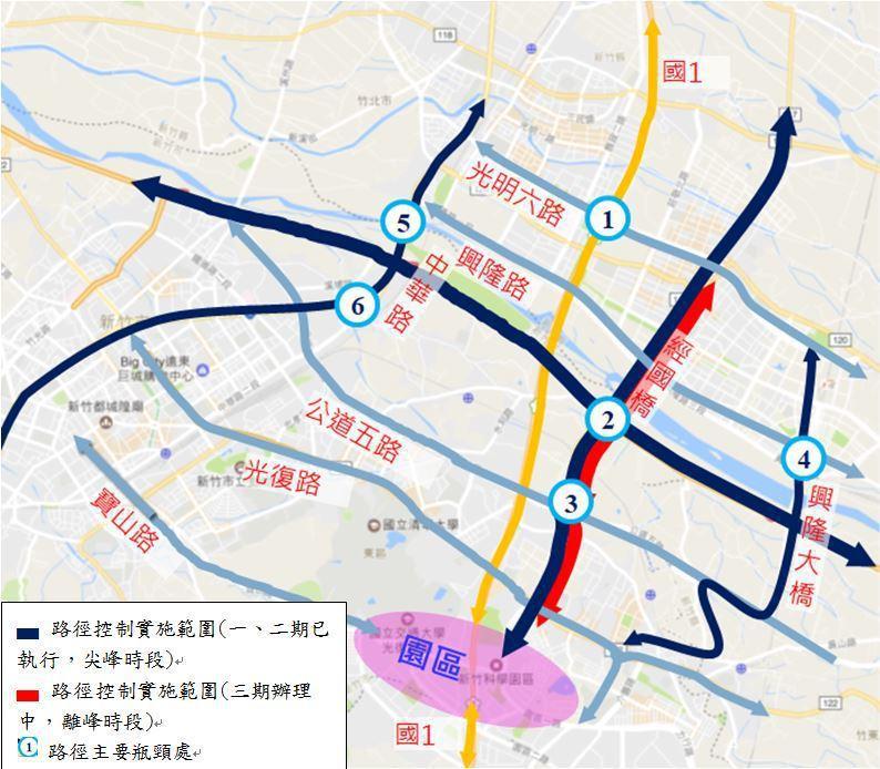 紅色標誌的路段是第三期欲改善的路。圖/縣府提供
