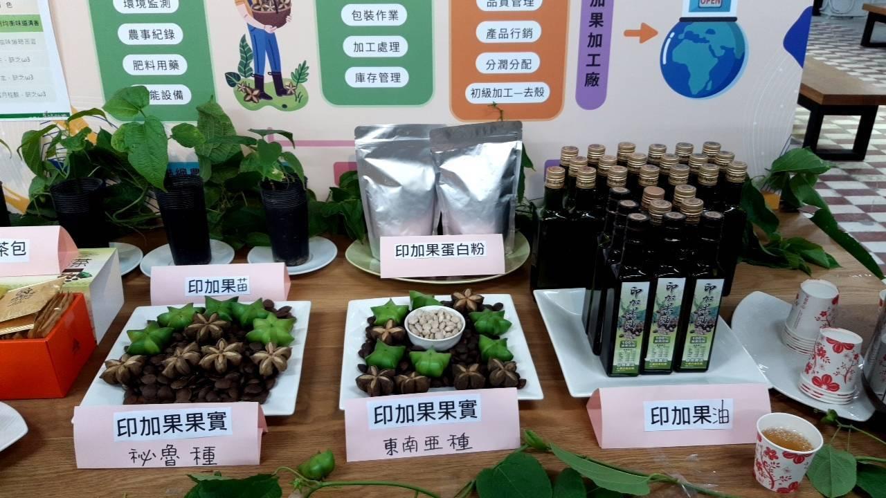 台東縣政府推動智慧農業4.0,將科技導入農耕,農友從種植、摘採、包裝、加工並打造...