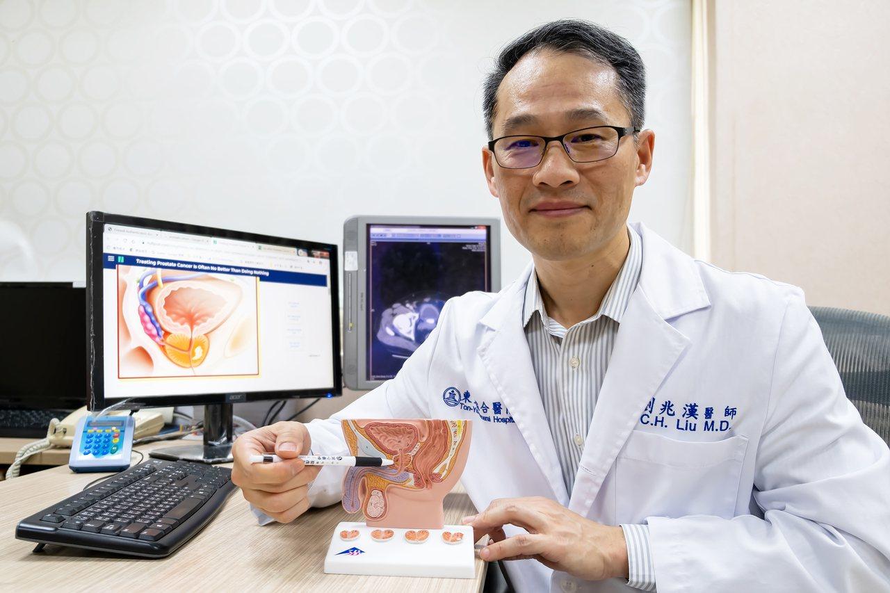 東元綜合醫院泌尿中心主任醫師劉兆漢呼籲,男性到了50歲以上,每年都應該接受例行性...