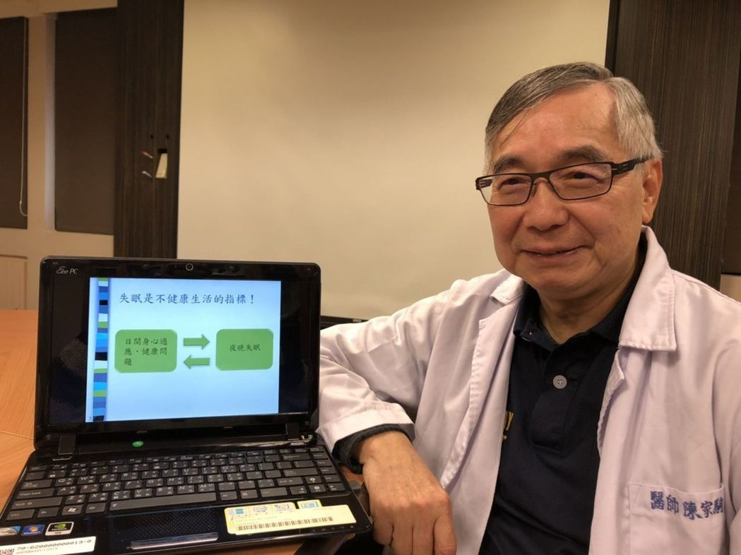 書田診所精神科主任醫師陳家駒。圖/書田診所提供